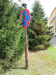 """Znak """"pośród drzew"""""""